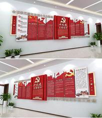十九大文化墙党员活动室设计