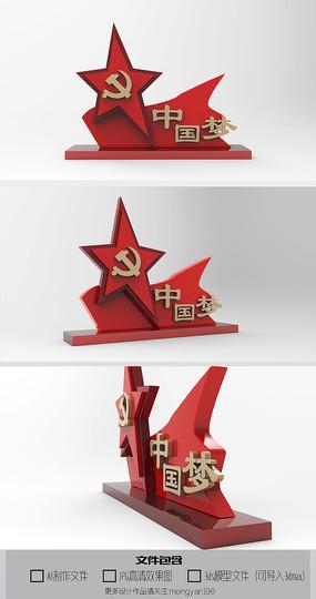 十九大中国梦户外雕塑