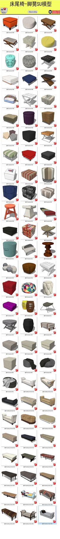 室内家具模型