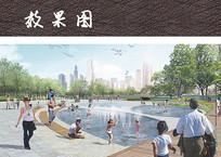水景公园游乐广场 JPG