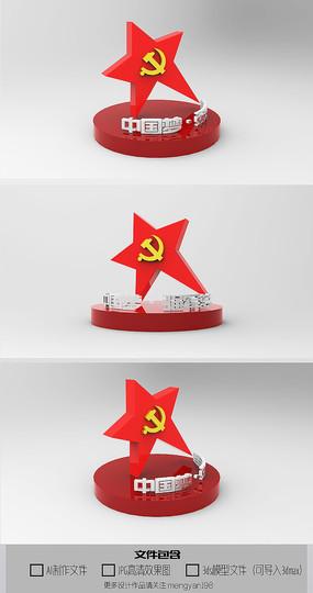 中国梦党建主题雕塑模型