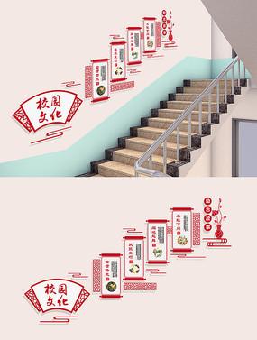 中式校园楼梯走廊文化墙