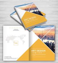 黄色简约公司产品宣传画册封面