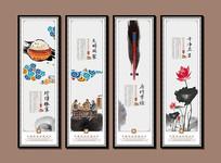 文明餐厅海报设计