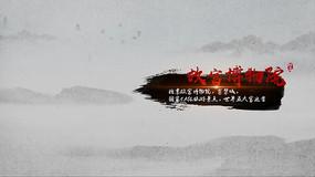 中国风字幕条人名条ae模板