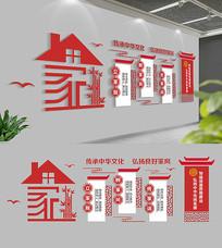 中式古典家风家训家规文化墙