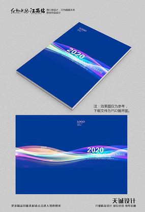 彩色曲线封面 PSD