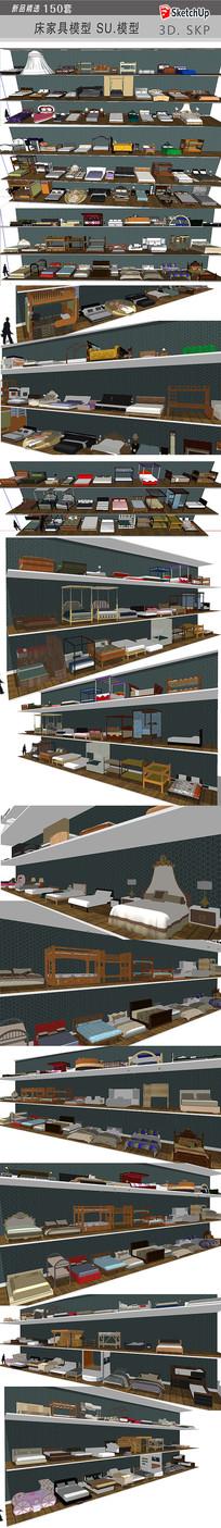 床家具模型  skp