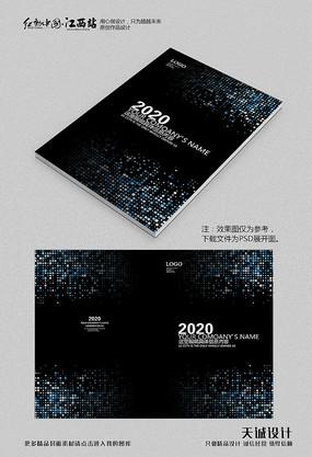 创意画册封面 PSD