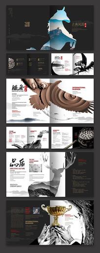 高端中国风画册 PSD