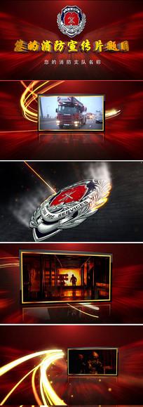 红色消防宣传汇报片头AE模板