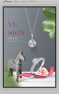 灰色高端珠宝品牌海报