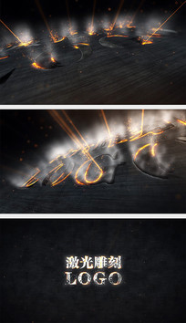 激光雕刻LOGO片头AE模板
