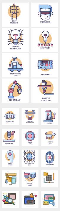 科技智慧机械元素