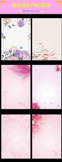 浪漫桃花花瓣粉色背景