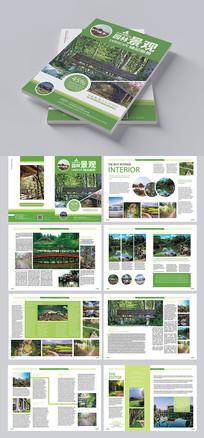 绿色园林景观画册