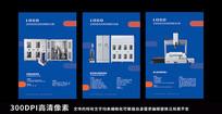 企业设备产品涂胶系统展板