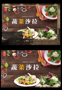 蔬菜沙拉餐厅工装背景墙