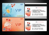 水彩面包甜品店VIP卡
