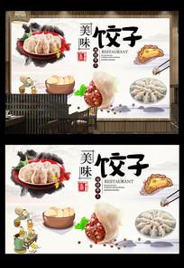 水饺餐饮餐馆工装背景墙