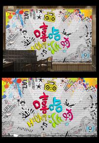 涂鸦嘻哈文化工装背景墙
