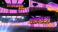 舞台闪光灯三维标志AE模板