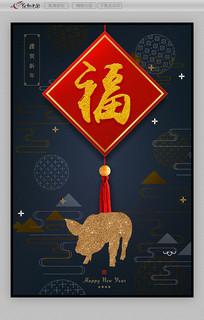 新中式2019猪年海报