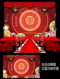 新中式婚礼迎宾甜品台展板
