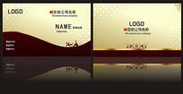 中国风名片设计 CDR