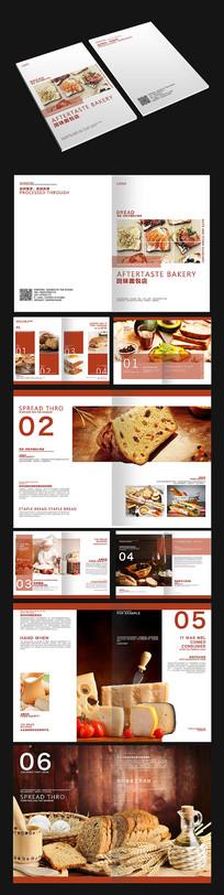 自然面包店画册