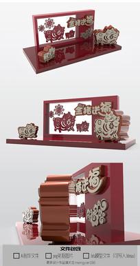 2019金猪送福春节展示堆头