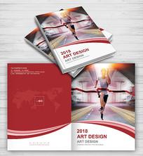 创意公司团队简介宣传画册封面
