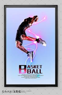 动感时尚篮球比赛运动海报