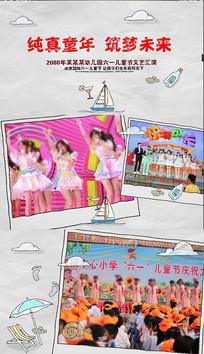 儿童节欢乐晚会文艺汇演ae