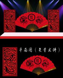 红黑汉唐折扇婚礼背景