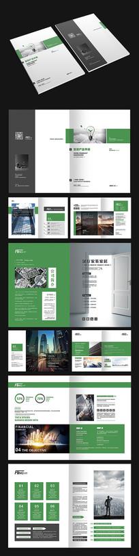 环保绿色画册