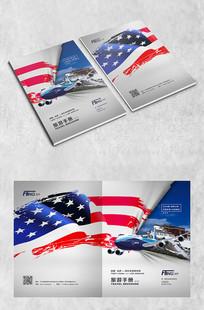 跨国旅行封面