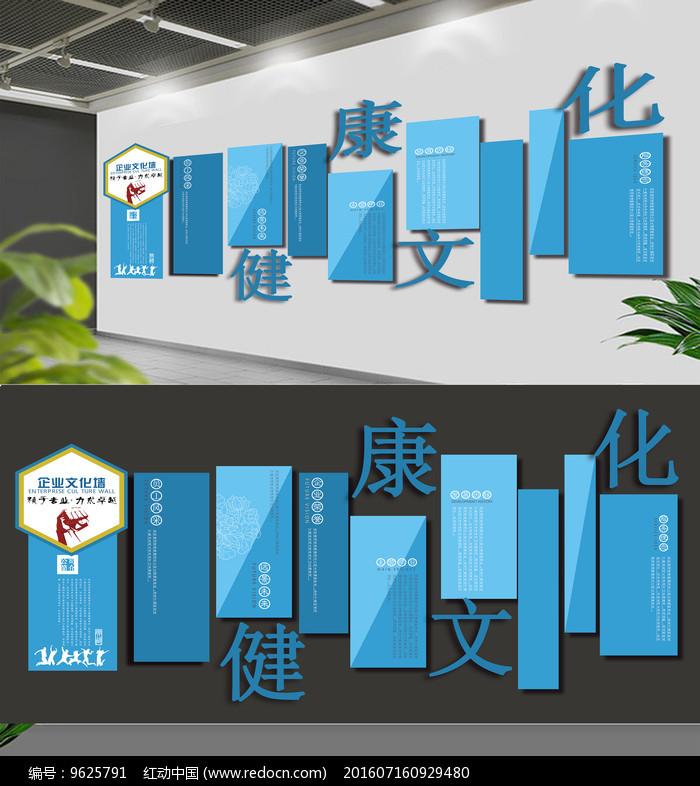 立体企业文化墙公司形象墙图片