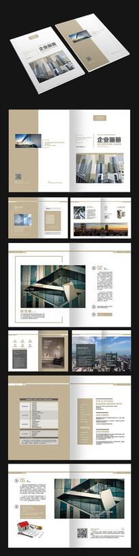 企业建筑画册设计