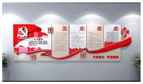 入党誓词党员活动室文化墙设计