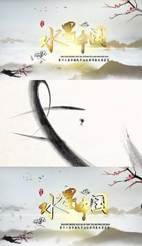 中国风水墨文字片头ae模板