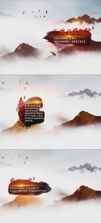 中国风水墨字幕条人名条AE