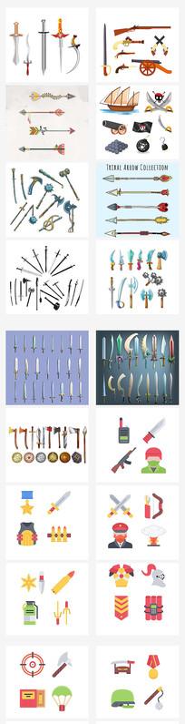 刀剑斧武器素材