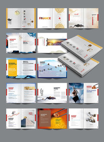 大气金融投资画册