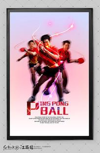 动感时尚乒乓球比赛运动海报