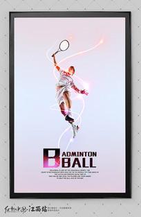 动感时尚羽毛球比赛运动海报