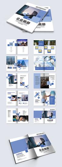 蓝色大气商务商贸企业画册
