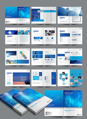 蓝色科技宣传画册模版设计