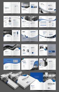 商端集团画册设计