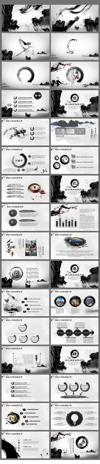视频开场中国风PPT pptx